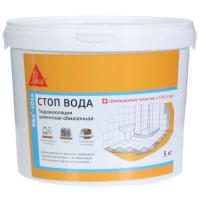 Жесткая минеральная обмазочная гидроизоляция Sika®-101a 5 кг