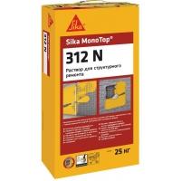 Тиксотропный армированный клей Sika MonoTop®-312N