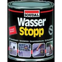 Эластичное водостойкое покрытие Wasser Stopp 4 кг